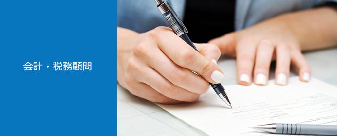 accounting_tax_adviser